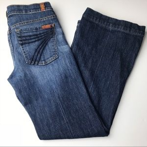 7 For All Mankind Dojo Blue Wide Leg Jean 29